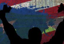 Land-Based & Online Betting Legislation in Puerto Rico Awaiting Governor's Signature