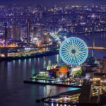 Osaka to Start the Process of Casino Operator Selection in December