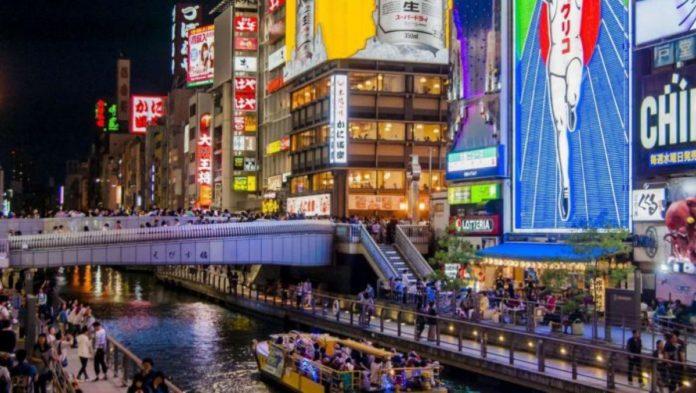 Osaka Passing New Protocols Regarding Interactions Between Gaming Operator Representatives and Locals