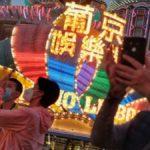 Macau Casinos Suffering Massive Losses